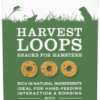ss-naturals-harvest-loops-front